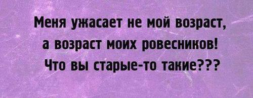 tumblr_nb3yidCfFk1sixya8o1_500