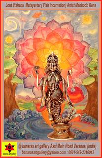 Lord Vishanu  Matsyavtar ( Fish incarnation) Artist Manbodh Rana