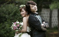 WGM Ansol Couple FULL