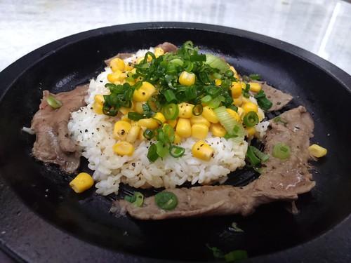 Beef Teppan