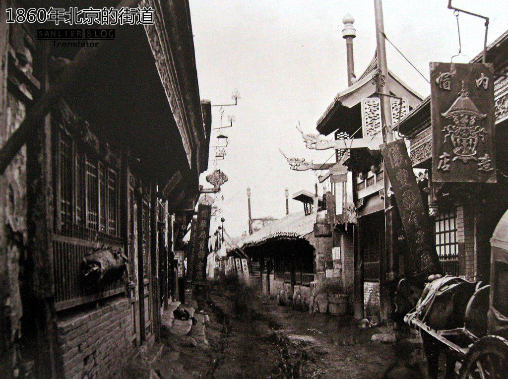 1860年代亚洲各城市05