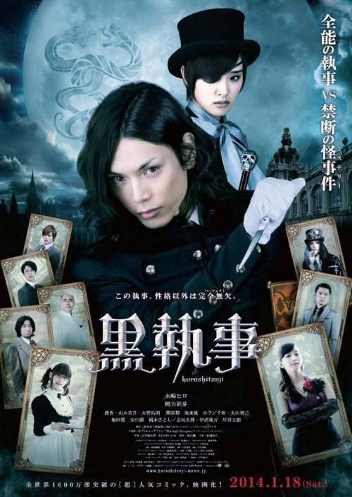 Kuroshitsuji Film Manila Release Slated
