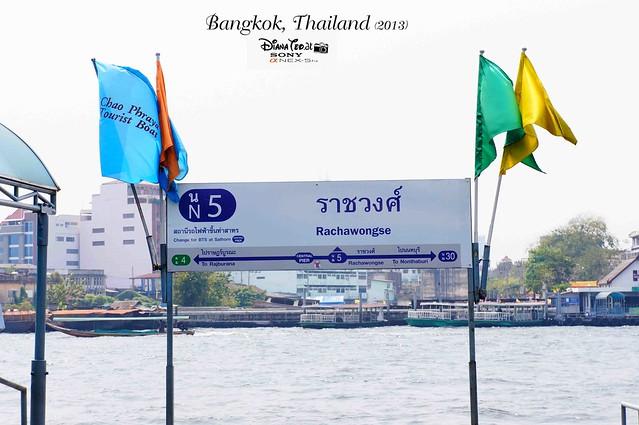 Bangkok 2013 Day 2 - Chinatown Bangkok 01