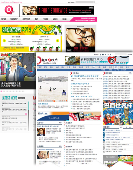 Catering to international digital audience requires understanding Web design from East to West - Alvinology