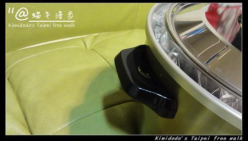 萬國電鍋aq15st (23)