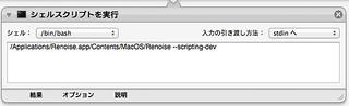 スクリーンショット 2014-08-06 1.16.50