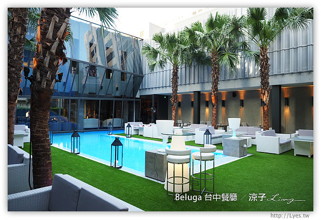 Beluga Restaurant & Bar