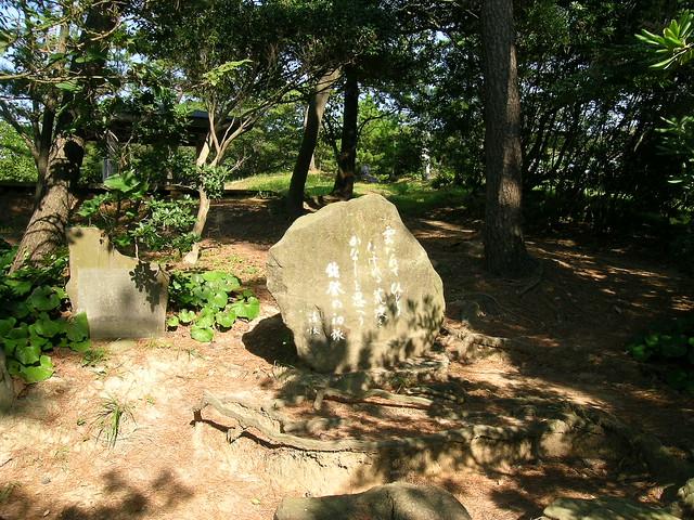 Matsumoto Seicho Poem, Noto