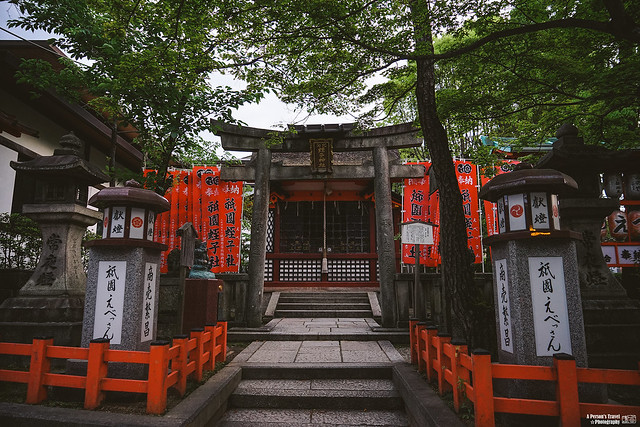 京都祇園 辰巳大明神