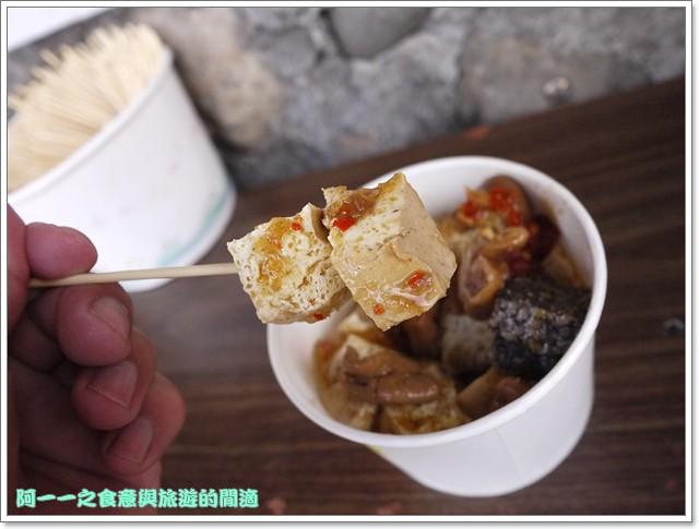 苗栗三義旅遊美食勝興車站老吳老鐵馬臭豆腐image185