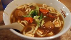 kalguksu(0.0), beef noodle soup(0.0), udon(0.0), noodle(1.0), bãºn bã² huế(1.0), mi rebus(1.0), lamian(1.0), okinawa soba(1.0), noodle soup(1.0), food(1.0), dish(1.0), chinese noodles(1.0), soup(1.0), cuisine(1.0),