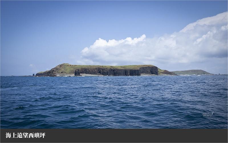 海上遙望西嶼坪