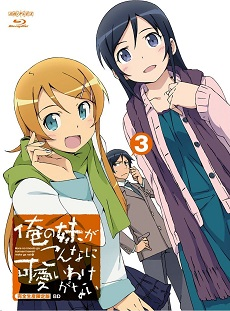 Ore no Imouto ga Konnani Kawaii Wake ga Nai 2 Specials - OreImo 2 Specials | My Little Sister Can&#39t Be This Cute 2 Specials
