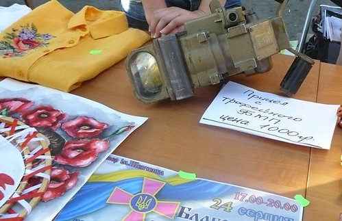 24.08.2014 Благодійний ярмарок