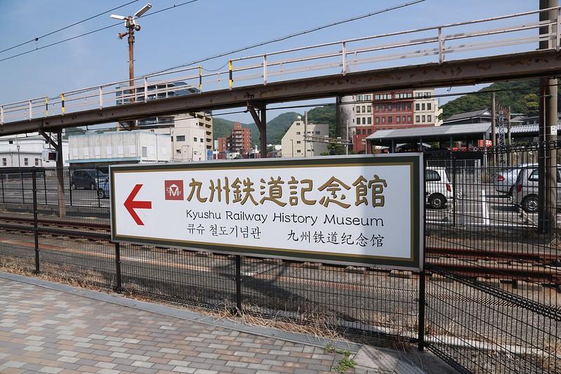 九州鐵路紀念館指示牌