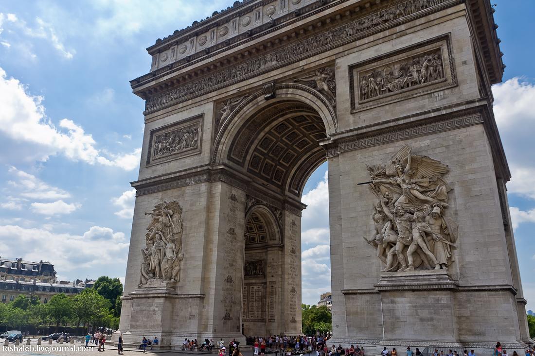 Париж_2014_1-2-83