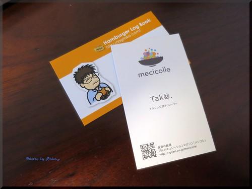 Photo:2014-08-27_ハンバーガーログブック_【メシコレ】メシコレ公認キュレーターはじめました!(冷やし中華風)_01 By:logtaka