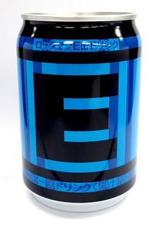 洛克人回覆體力道具『E罐』280ml 增量再推出!