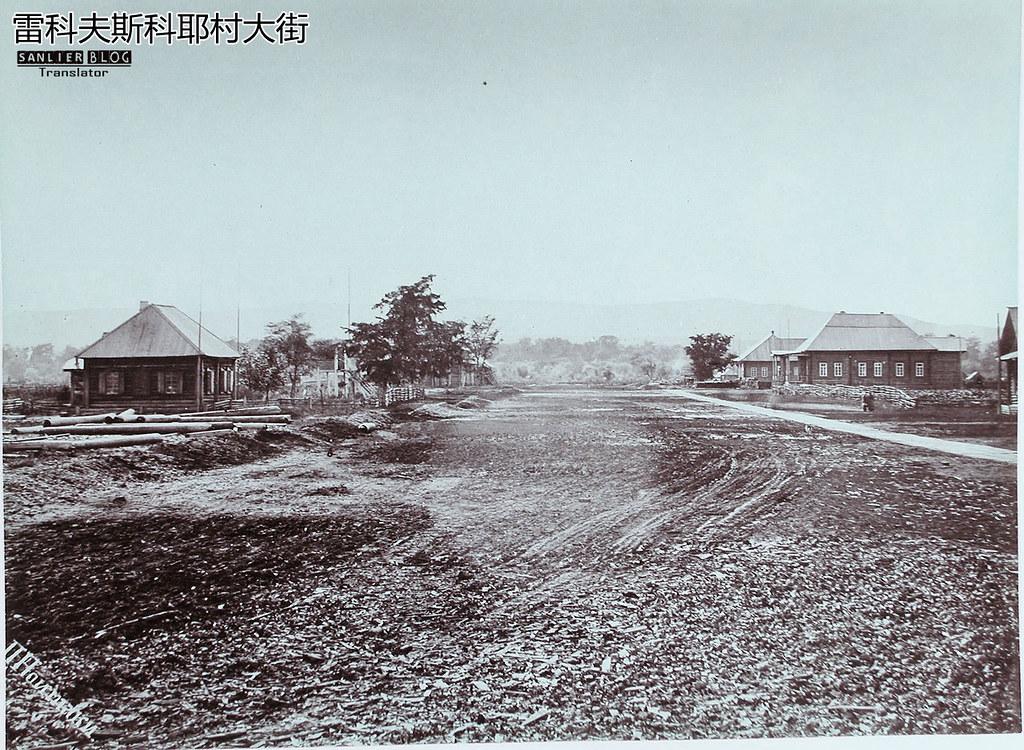 1891年萨哈林岛41