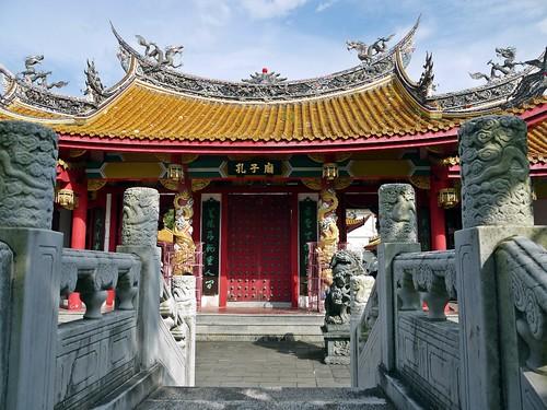Nagasaki Temple
