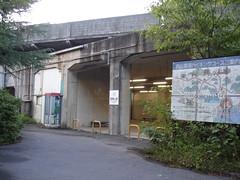 aoyamakogen_20131006170805