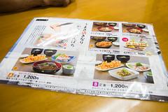 鹿屋市漁協直売所『みなと食堂』-5.jpg
