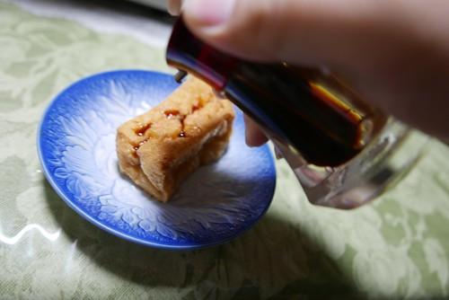 kawashimatofu022