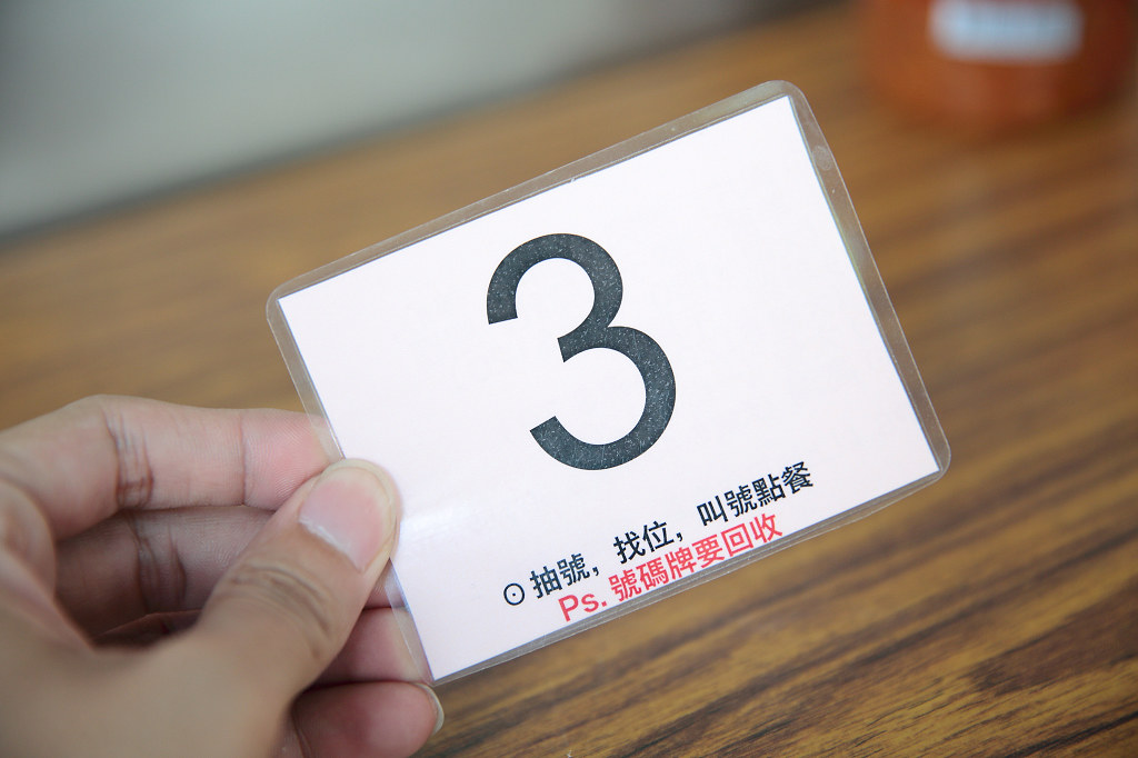 20140508-3台南-包成羊肉湯 (6)