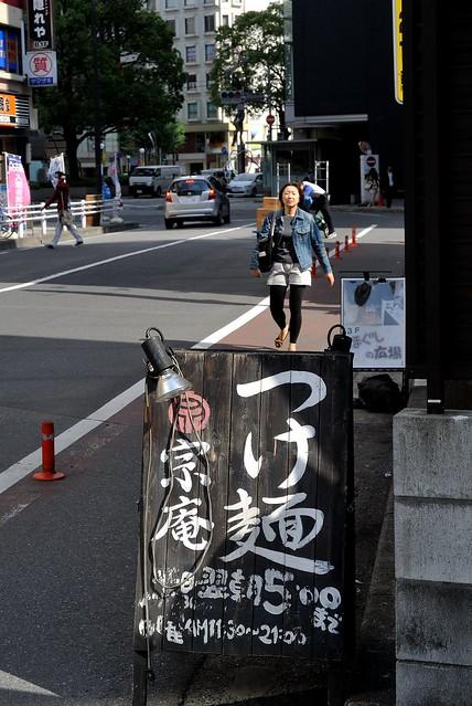 tiba_japan_144_65