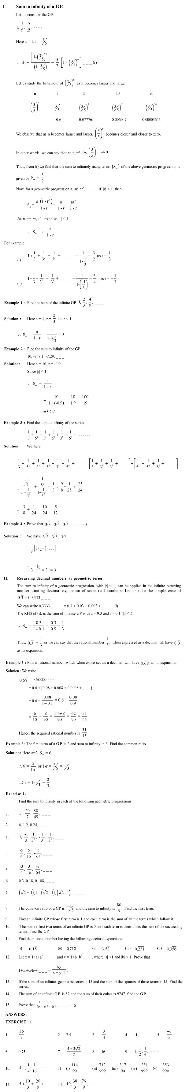 CBSE Class Class XI Supplementary Textual Material in Mathematics