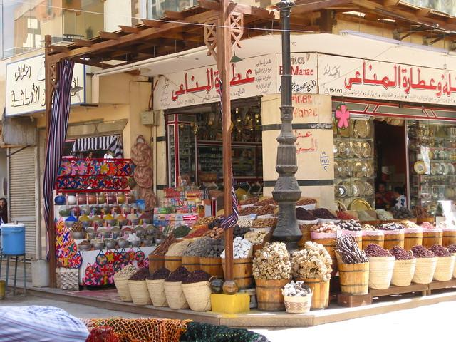 IMG_1652 Aswan Souq