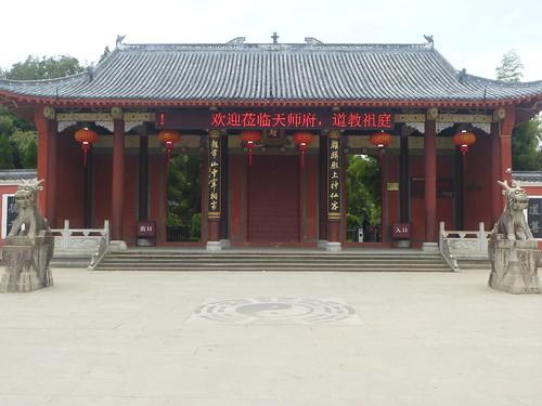 Jiangxi-Longhu Shan-2 Shangqing-temples taoistes (17)