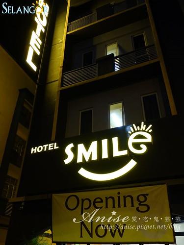 1smile hotel_001.jpg