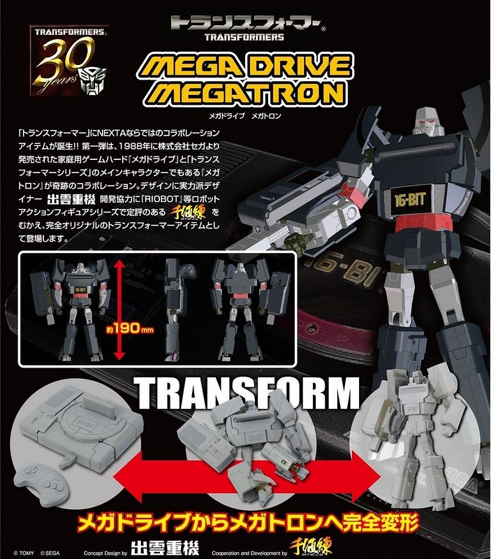【更新販售資訊】電玩主機 × 變形金剛!SEGA Mega Drive 密卡登
