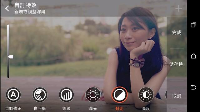 Screenshot_2014-07-26-18-59-45