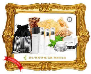 201408買一組送鑽白霜-1