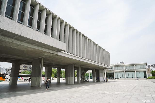 廣島平和紀念資料館