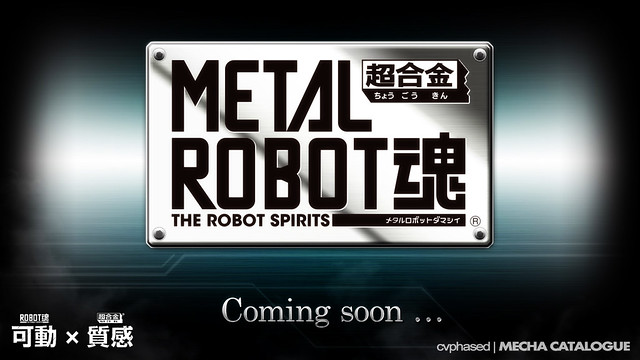 METAL ROBOT Damashii