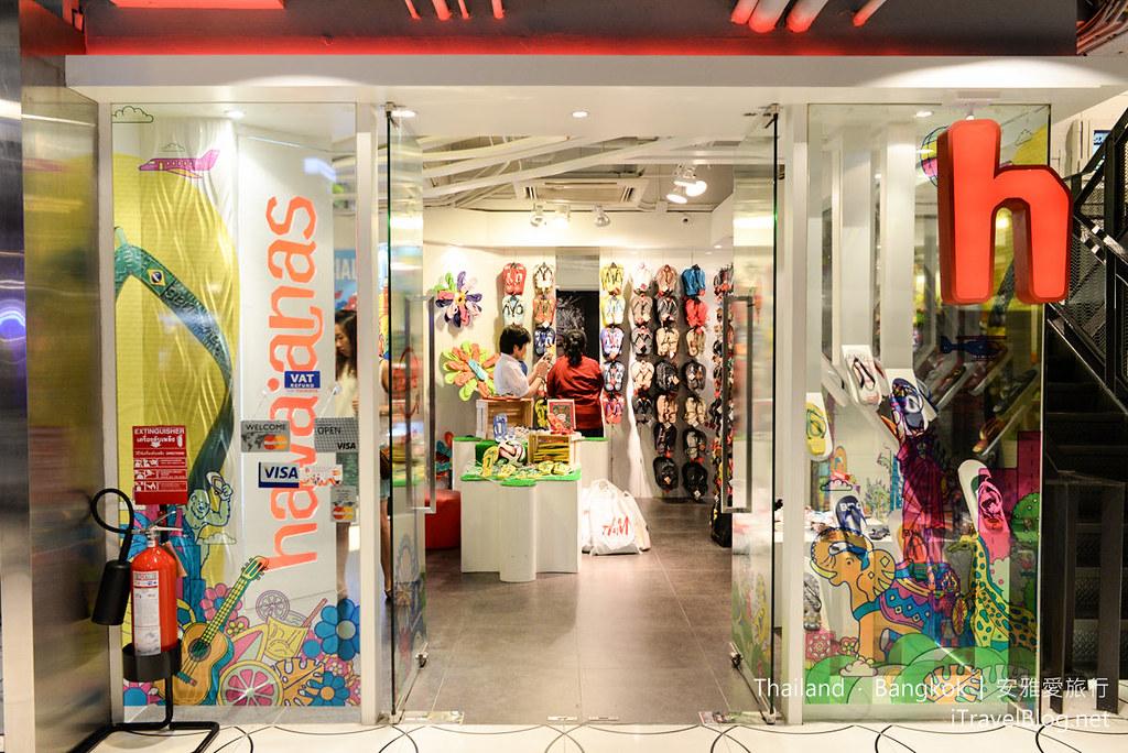 Siam Center 46