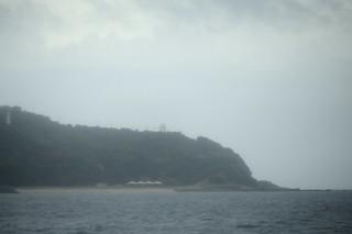 Ioshima.
