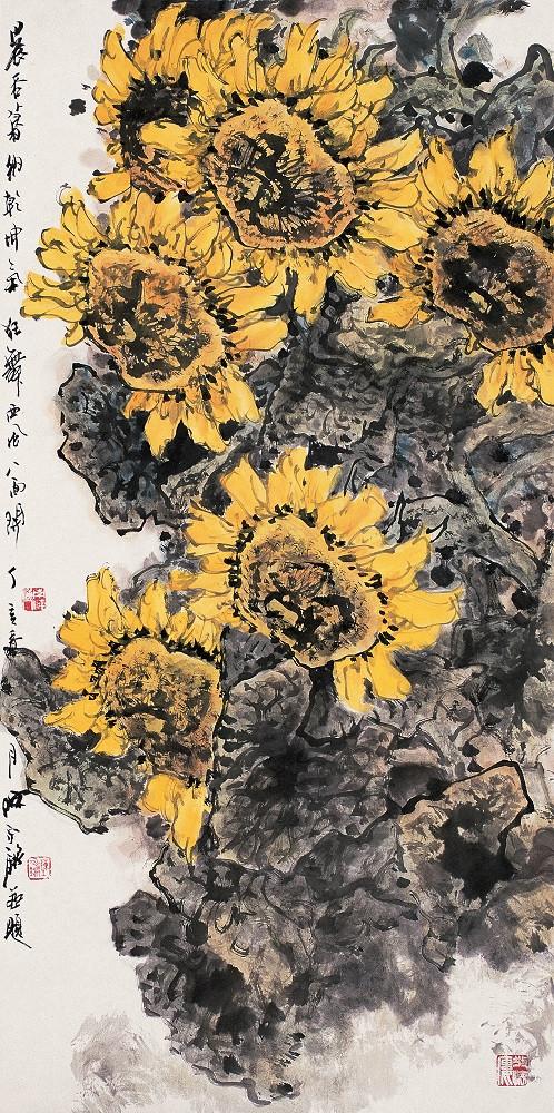 Jongqiang3