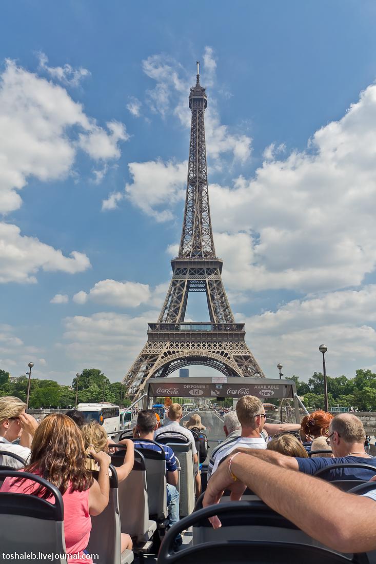 Париж_2014_1-2-92