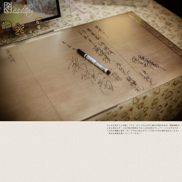 20140724PO-088