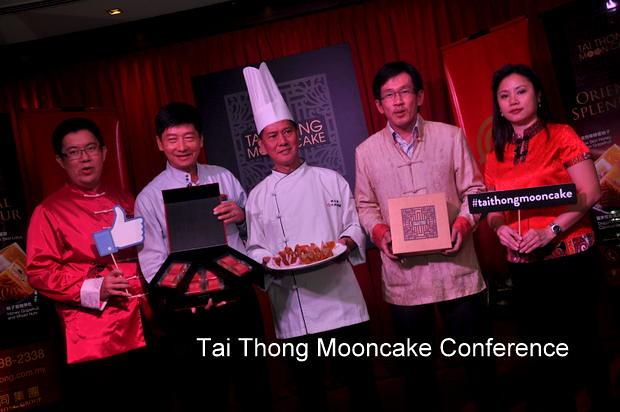 Tai Thong Mooncake 19