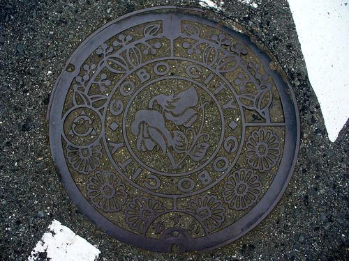 Gobo Wakayama, manhole cover 2 (和歌山県御坊市のマンホール2)
