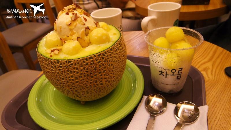 【首爾甜點】哈密瓜冰淇淋(메론빙수)TEA OREUM 차오름|韓國冰品夏日必吃|夯到不行韓國、 仁寺洞大街分店 @GINA環球旅行生活|不會韓文也可以去韓國 🇹🇼