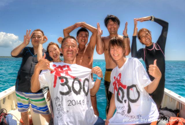 TJさん300記念ダイブ!&AさんOW認定おめでとう! 2014/09/17
