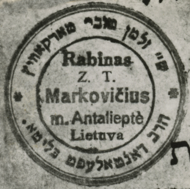 May He Live Zalman Tuviyah Markovicius the Rabbi of Antaliepte in Lithuania