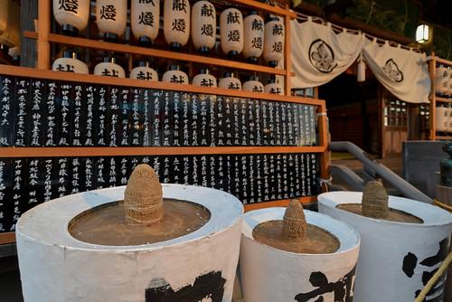 2014 A large paper lantern festival D600-60