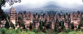 Templo de Shaolin.